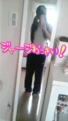 岡 梨紗子 公式ブログ/らすない!!!! 画像1