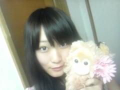 岡 梨紗子 公式ブログ/行ってきまーす♪ 画像1