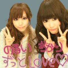 岡 梨紗子 公式ブログ/ぷりくら! 画像1