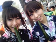 岡 梨紗子 公式ブログ/変色! 画像3