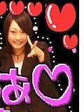 岡 梨紗子 公式ブログ/るるるるーん 画像1