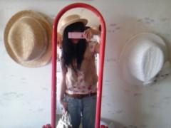岡 梨紗子 公式ブログ/はれ 画像1