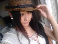 岡 梨紗子 公式ブログ/やっちまった 画像1