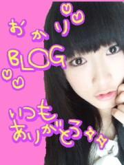 岡 梨紗子 公式ブログ/すいません 画像1