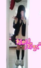 岡 梨紗子 公式ブログ/JKなう 画像1