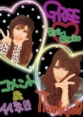 岡 梨紗子 公式ブログ/嵐なう 画像3