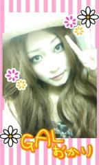 岡 梨紗子 公式ブログ/おはようござんぬ 画像1