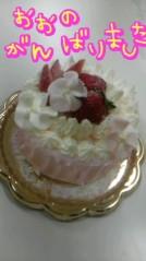 岡 梨紗子 公式ブログ/きょうのいちにち 画像3