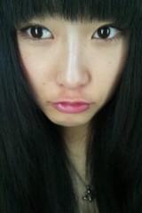 岡 梨紗子 公式ブログ/行ってきまーすっ! 画像2