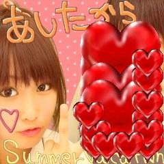 岡 梨紗子 公式ブログ/別人 画像1
