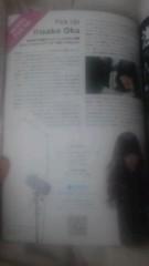 岡 梨紗子 公式ブログ/掲載ページ 画像1
