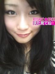 岡 梨紗子 公式ブログ/すみません 画像1
