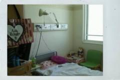 岡 梨紗子 公式ブログ/入院、始めました(´・ω・`) 画像1