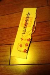 岡 梨紗子 公式ブログ/入院準備 画像2