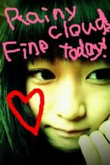 岡 梨紗子 公式ブログ/おはっす 画像1