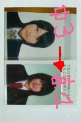岡 梨紗子 公式ブログ/テストとか収録とか誕生日とか。 画像1
