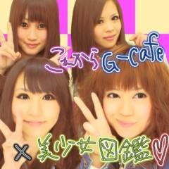 岡 梨紗子 公式ブログ/にゃりがとう 画像2