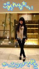 岡 梨紗子 公式ブログ/ホテルなう 画像1