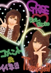 岡 梨紗子 公式ブログ/男らしく 画像1