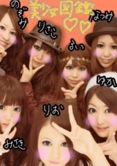 岡 梨紗子 公式ブログ/近々&ご紹介 画像1