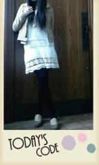 岡 梨紗子 公式ブログ/仕事だよ 画像1