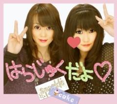 岡 梨紗子 公式ブログ/ママの日 画像3