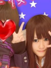 岡 梨紗子 公式ブログ/ぷりくらなう 画像3