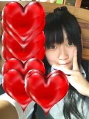 岡 梨紗子 公式ブログ/懐かしい 画像2