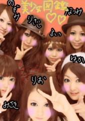 岡 梨紗子 公式ブログ/久々の 画像1