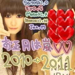 岡 梨紗子 公式ブログ/ぷりあぷ 画像1