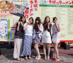 岡 梨紗子 公式ブログ/祝☆アルバムリリース!! 画像2