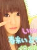 岡 梨紗子 公式ブログ/嵐クイズ 画像3