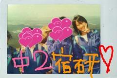 岡 梨紗子 公式ブログ/リク返その2★ 画像2