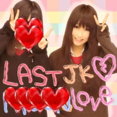 岡 梨紗子 公式ブログ/桜そんぐ 画像2