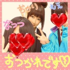 岡 梨紗子 公式ブログ/忘れる 画像2