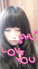 岡 梨紗子 公式ブログ/へるしい 画像1
