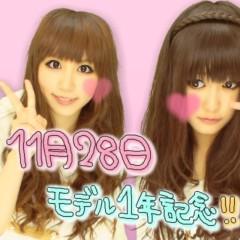 岡 梨紗子 公式ブログ/爆笑しました 画像1