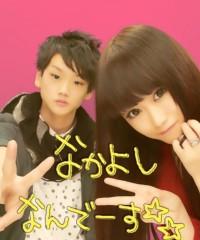 岡 梨紗子 公式ブログ/バトン&質問返し(*´∇`*) 画像1