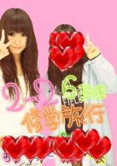 岡 梨紗子 公式ブログ/貴重?な 画像1
