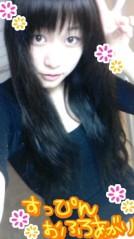 岡 梨紗子 公式ブログ/磨くぞ 画像2