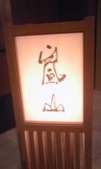岡 梨紗子 公式ブログ/ホテルに嵐 画像1