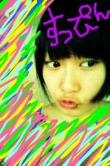 岡 梨紗子 公式ブログ/気が向いたら化ける! 画像1