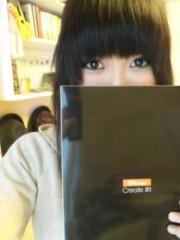 岡 梨紗子 公式ブログ/貰っちゃった 画像1