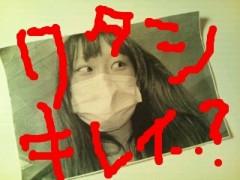 岡 梨紗子 公式ブログ/しゃけしゃけ♪ 画像1