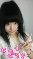岡 梨紗子 公式ブログ/アジアーン 画像2