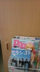岡 梨紗子 公式ブログ/盛り上がる 画像2