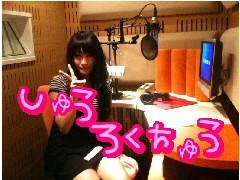 岡 梨紗子 公式ブログ/復活ぅ〜 画像2