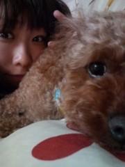 岡 梨紗子 公式ブログ/姫といちゃいちゃ 画像2