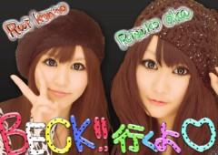 岡 梨紗子 公式ブログ/写メプリあっぷ 画像3