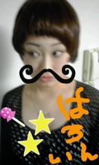 岡 梨紗子 公式ブログ/ハロウィン!!!★ 画像2